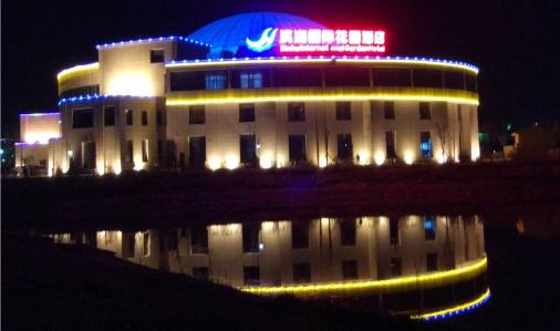 新区滨湖国际花园酒店